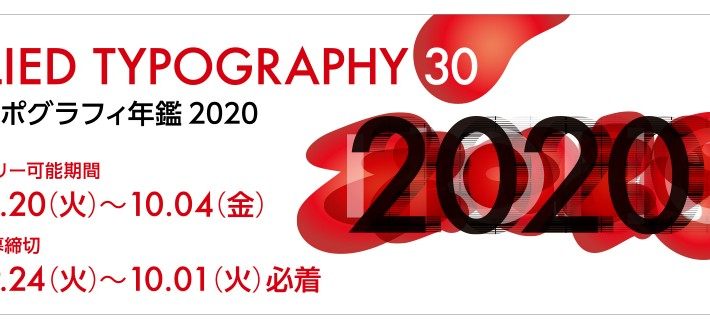 banner_annual_start_2020_960_re